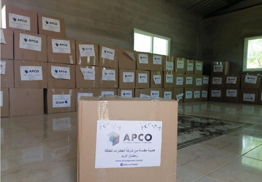 شركة العطارات تطلق حملة خيرية وتوزيع 200 سلة غذائية طرود الخير على المحتاجين