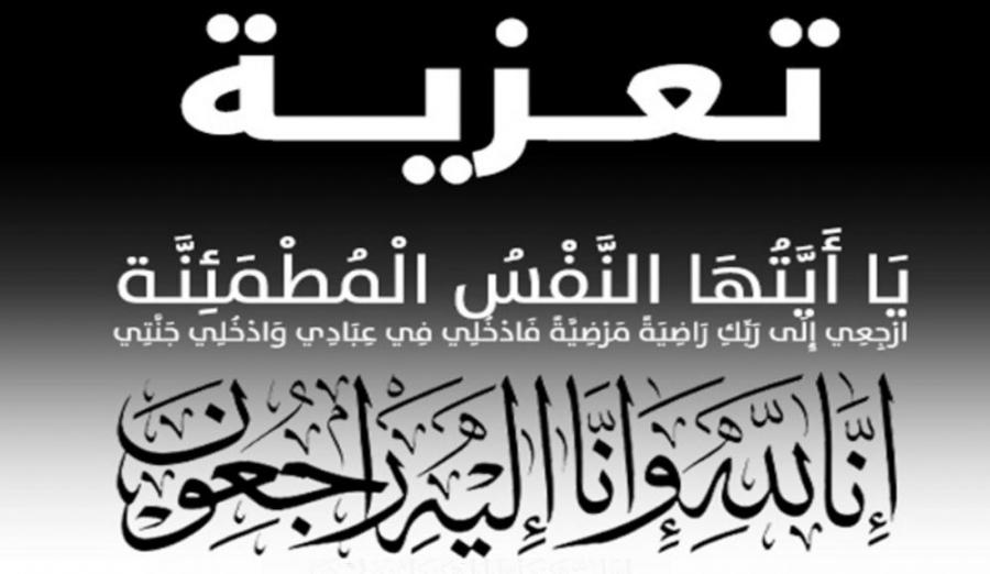 جامعة البترا تعزي الأشقاء العراقيين بضحايا حادث حريق مستشفى ابن الخطيب