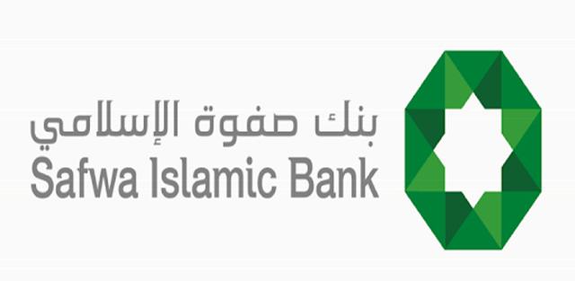 صفوة الإسلامي يعقد اجتماع الهيئة العامة ويقر توزيع أرباح 6 على المساهمين