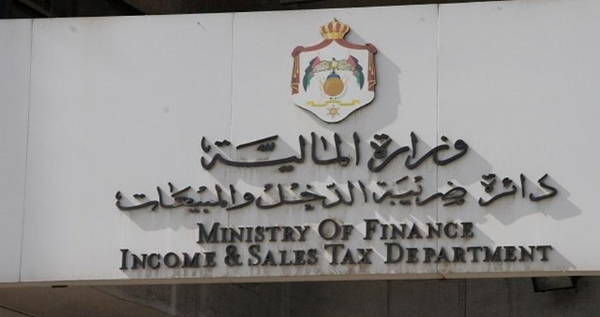 غرامات بحق المتأخرين عن تقديم اقرارات ضريبة الدخل