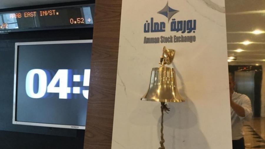 بورصة عمان تغلق تداولاتها على 62 مليون دينار - تفاصيل جلسة الأحد