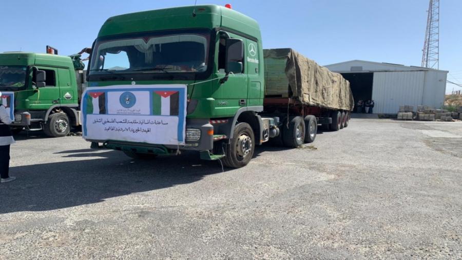 تنفيذا للتوجيهات الملكية تسيير أولى قوافل المساعدات الطبية العاجلة للأشقاء الفلسطينيين