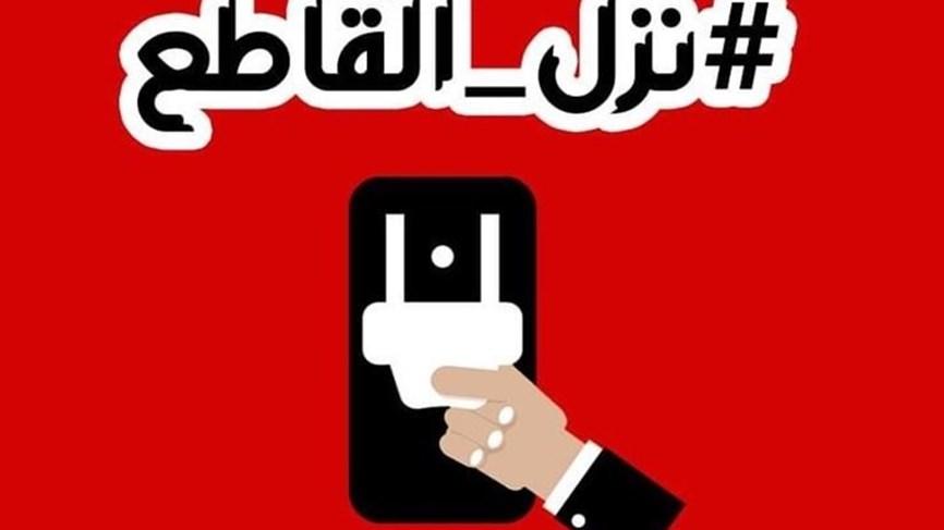 حملة نزل القاطع تنطلق اليوم - فيديو