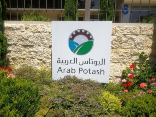 البوتاس العربية من أقوى 100 شركة في الشرق الأوسط لعام 2021