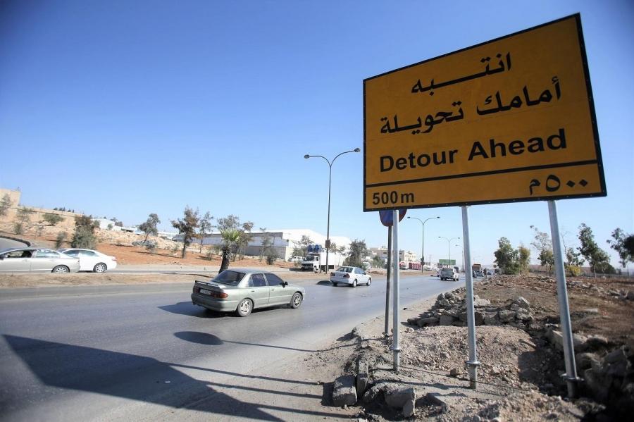 تحويلات جديدة في عمان  تفاصيل