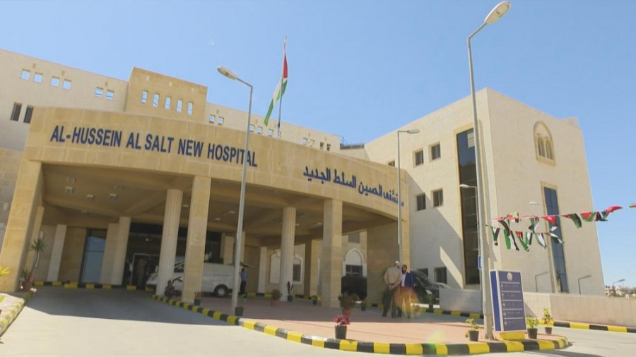 شاهد بقضية مستشفى السلط لا وصف وظيفيا بالمستشفيات لمراقب الأكسجين