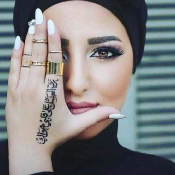 صالون ياسمين لتجميل السيدات علامة فارقة في عالم الصالونات