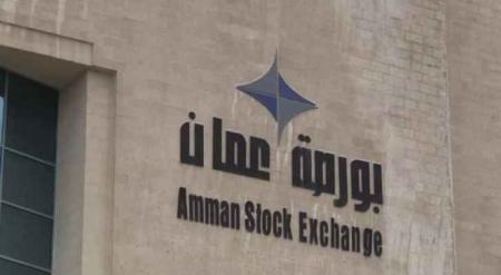 بورصة عمان تغلق تداولاتها على 111 مليون دينار - تفاصيل جلسة الخميس