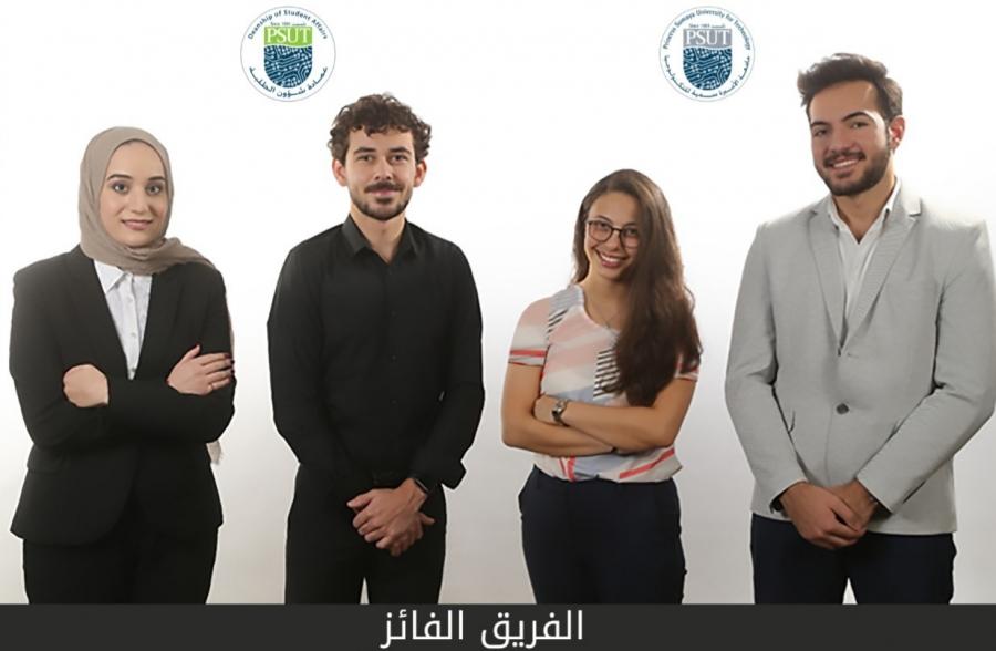 نادي منظمة مهندسي الطاقة في جامعة الأميرة سمية للتكنولوجيا يحصد جائزتين عالميتين