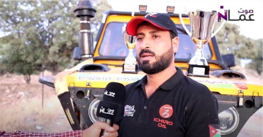 تغطية صوت عمان للمسار الأول ضمن بطولة الأردن للدفع الرباعي 2021 - فيديو
