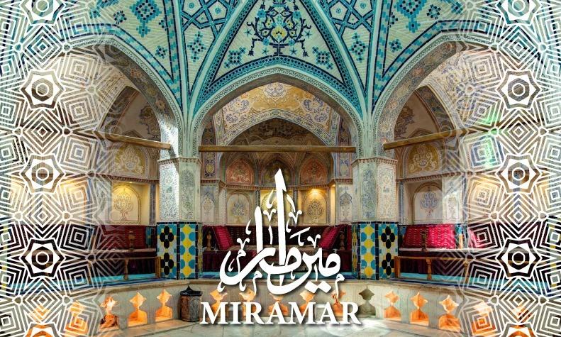 افتتاح حمام ميرامار التركي و المغربي - فيديو