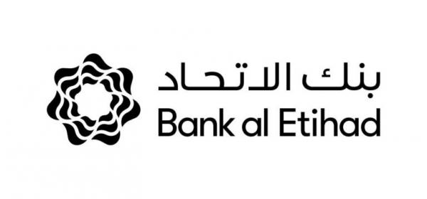 «الاتــحــــاد» يــفــوز بـجــائــــزة» البنك الأكثر نشاطاً في الأردن