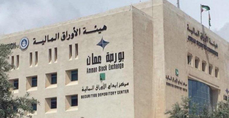 بورصة عمان تدعو الشركات المُدرجة لديها لتزويدها بالبيانات المالية الربعية