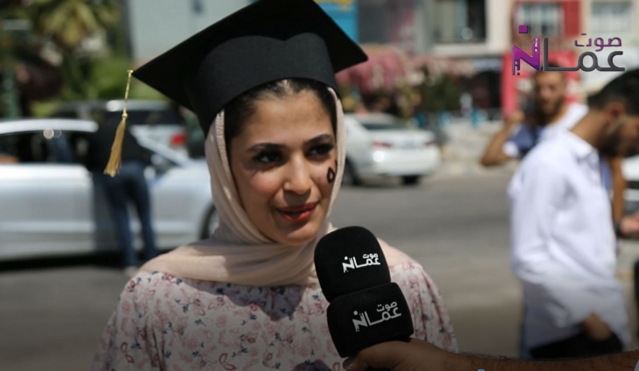 عدسة صوت عمان ترصد فرحة طلبة الثانوية العامة - فيديو