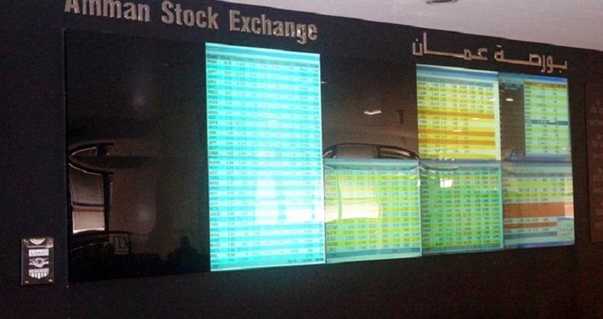 الملخص الأسبوعي لبورصة عمان وإنخفاض بنسبة 228 في حجم التداول - تفاصيل