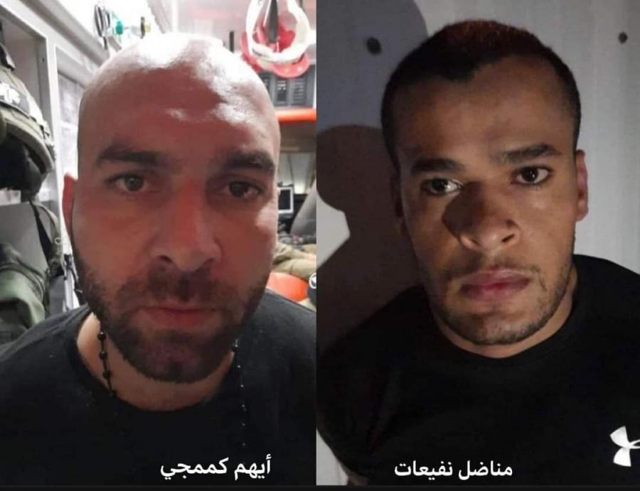 الاحتلال يعتقل آخر أسيرين من الأسرى الفارين كممجي ونفيعات