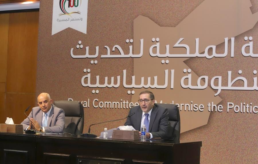 دراسة 32 من الأردنيين يثقون باللجنة الملكية لتحديث المنظومة السياسية مقابل 68 لا يثقون بها - تفاصيل
