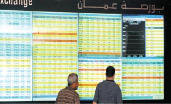 بورصة عمان تغلق تداولاتها على 53 مليون دينار - تفاصيل جلسة الاثنين