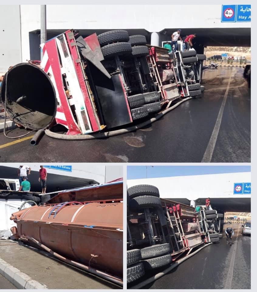 حادث جديد على طريق المطار  انقلاب صهريج