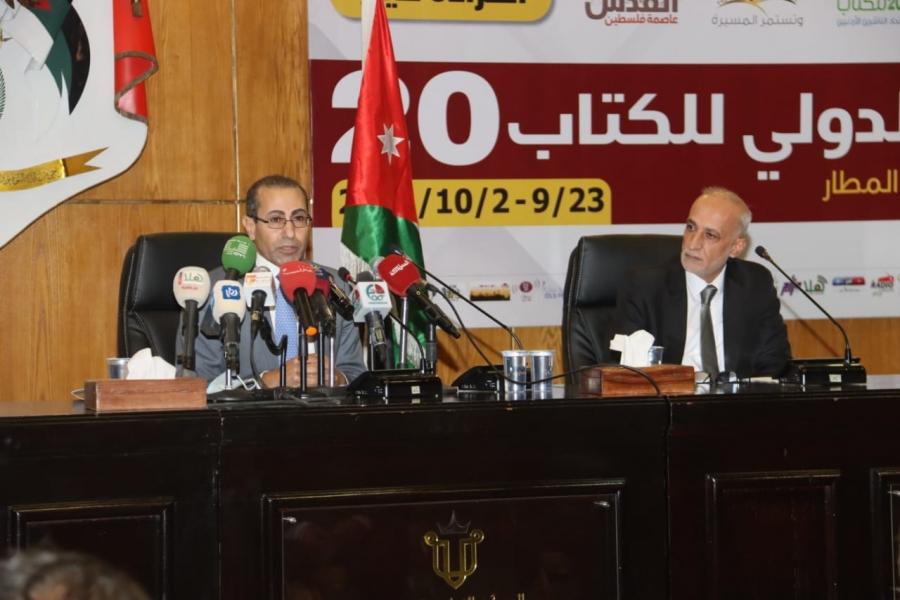 الإعلان عن فعاليات معرض عمان الدولي للكتاب 2021