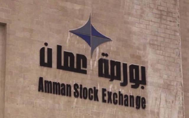بورصة عمان تغلق تداولاتها على 56 مليون دينار - تفاصيل جلسة الثلاثاء