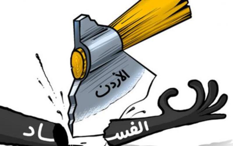 إدانة موظفين حكوميين بالفساد وهذا ما فعلوه