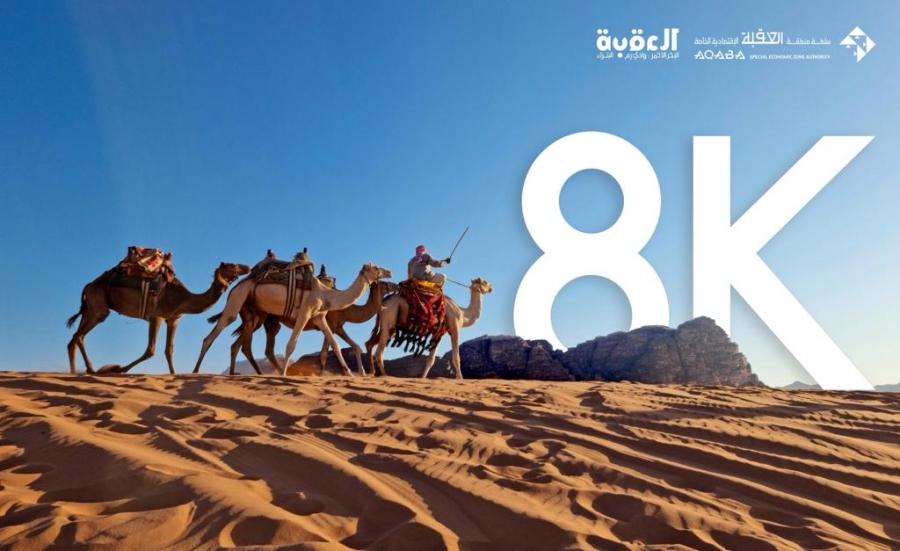سامسونج إلكترونيكس المشرق العربي تروج للمثلث الذهبي بكاميرات هاتف Galaxy S21 Ultra وبدقة 8K